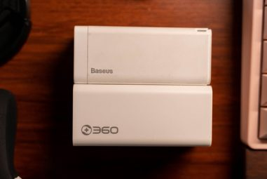 360 65W GaN charger review-What's the difference with Baseus?